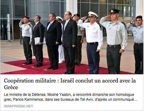cooperation-militaire-israel-grece