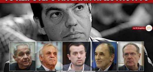 jordi-graphics-premier-ministre