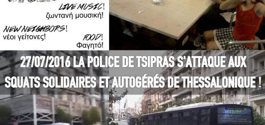 tsipras squats thessalonique syriza youlountas  anastiassia poiliti pavlos