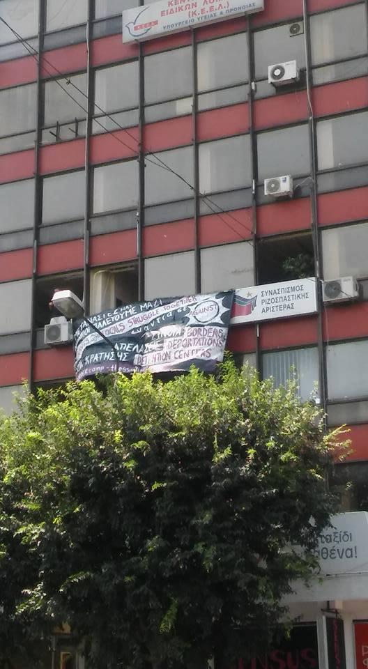 syriza tsipras anastassia politi pavlos youlountas thessalonique