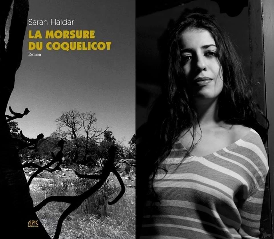 sarah haidar youlountas