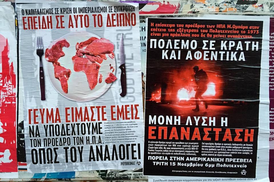 Parmi les principales affiches présentes partout sur les murs, dans l'Ecole polytechnique comme ailleurs à Exarcheia...