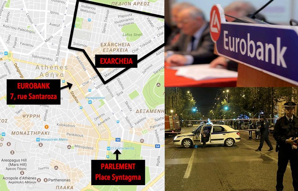 Quand Eurobank fait boum ! dans - EUROPE 18010548_1751355881841698_2509780430778515239_n