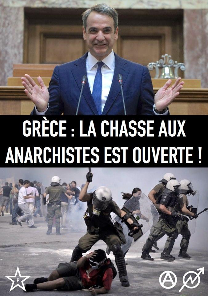 Grèce : la chasse aux anarchistes est ouverte !