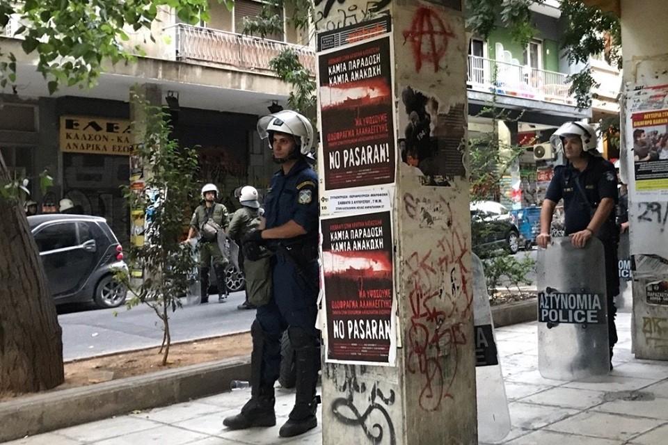 Exarcheia sous occupation policière !