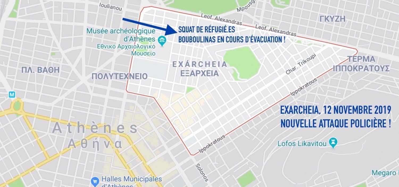 Nouvelle attaque policière contre Exarcheia : au tour du squat Bouboulinas !